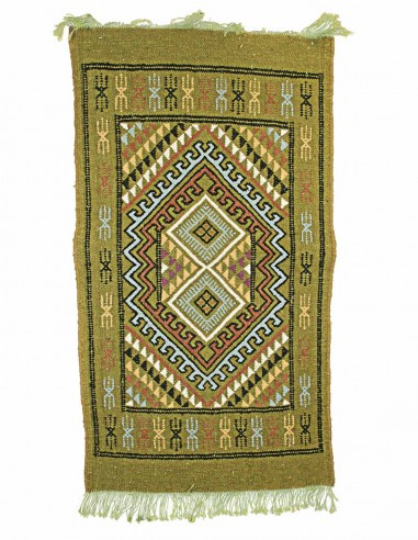 copy of Wool carpet Mergoum